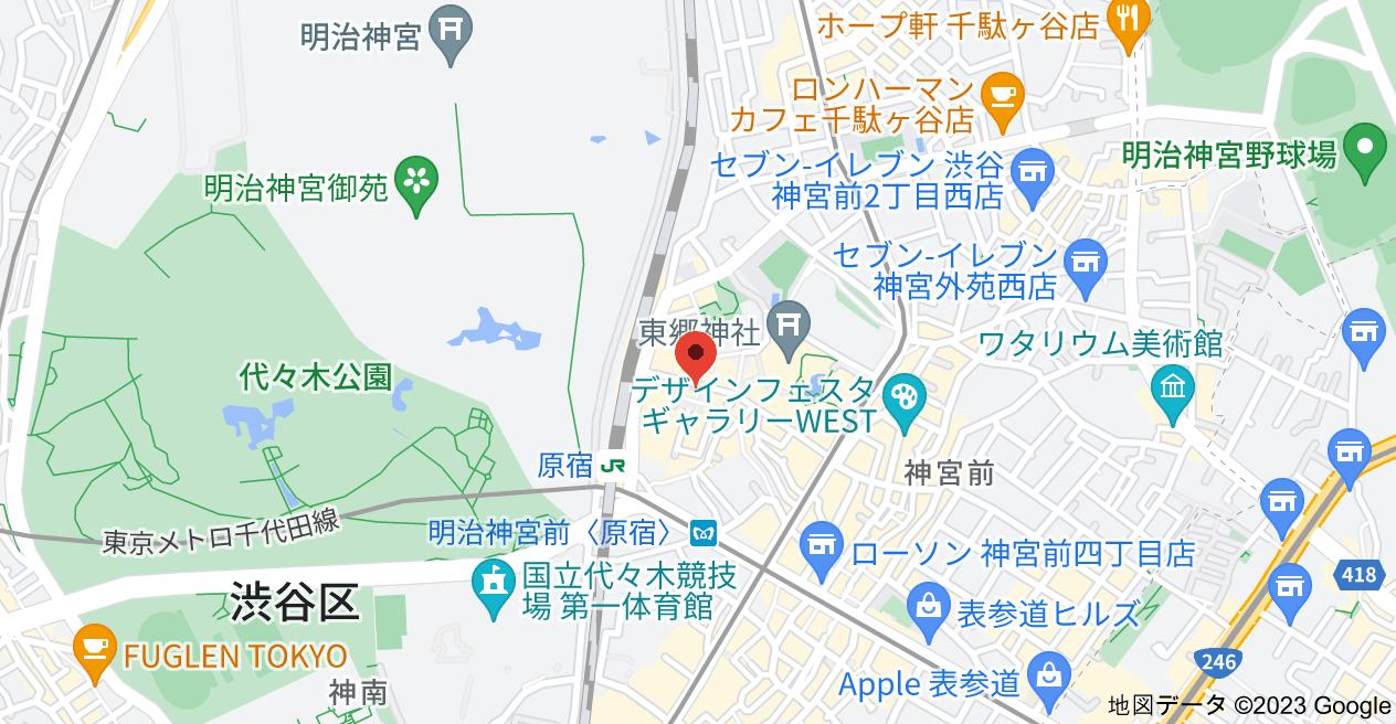 〒150-0001 東京都渋谷区神宮前1丁目16−3の地図