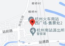 杭州南站の地図