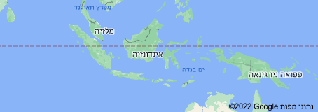 Location of אינדונזיה