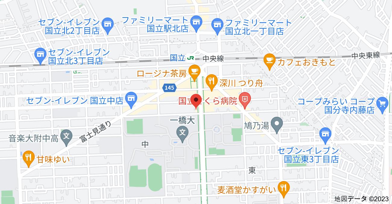 〒186-0004 東京都国立市中1丁目17−1の地図