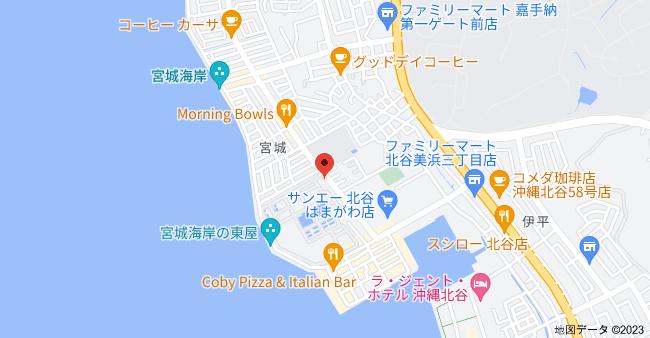 〒904-0113 沖縄県中頭郡北谷町宮城1−651の地図