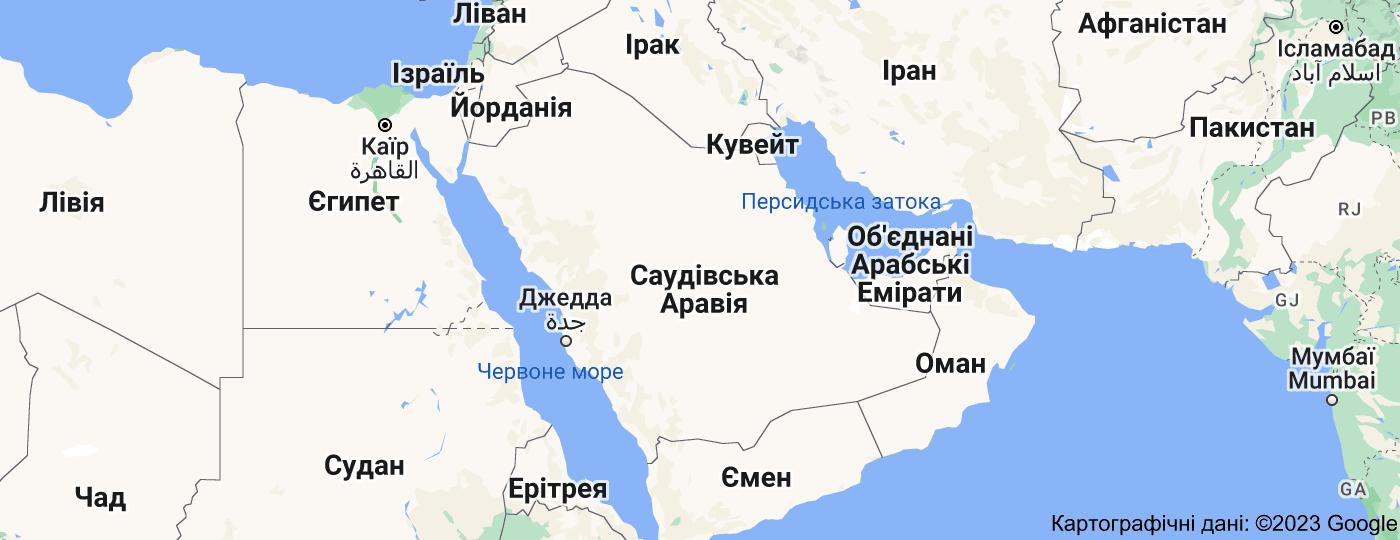 Location of Саудівська Аравія