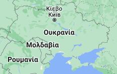 Χάρτης του/της Ουκρανία