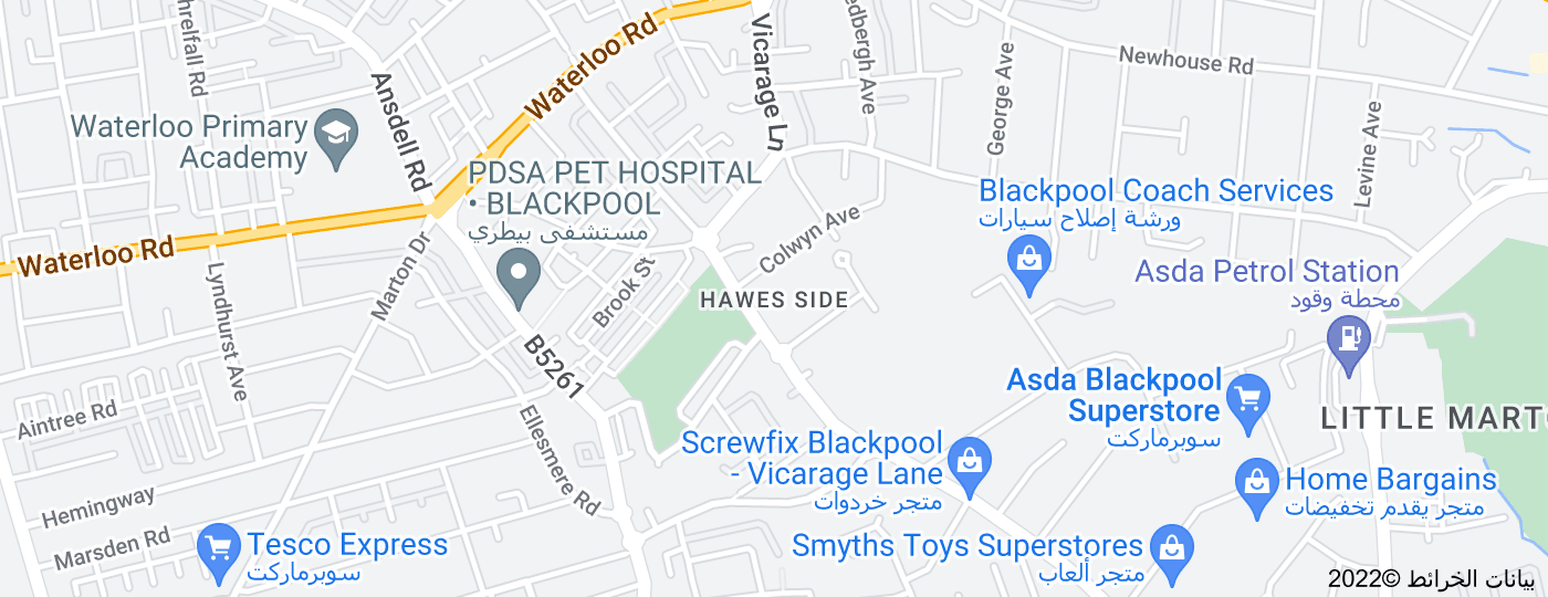 Location of Hawes Side