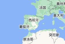 Location of 西班牙