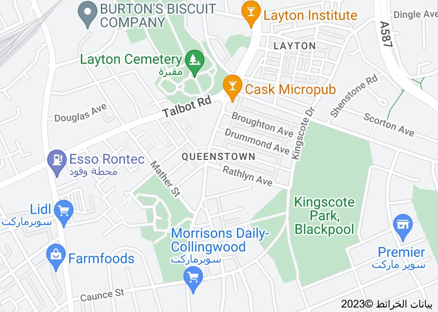 Location of Queenstown