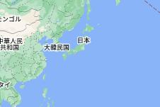 Location of 日本