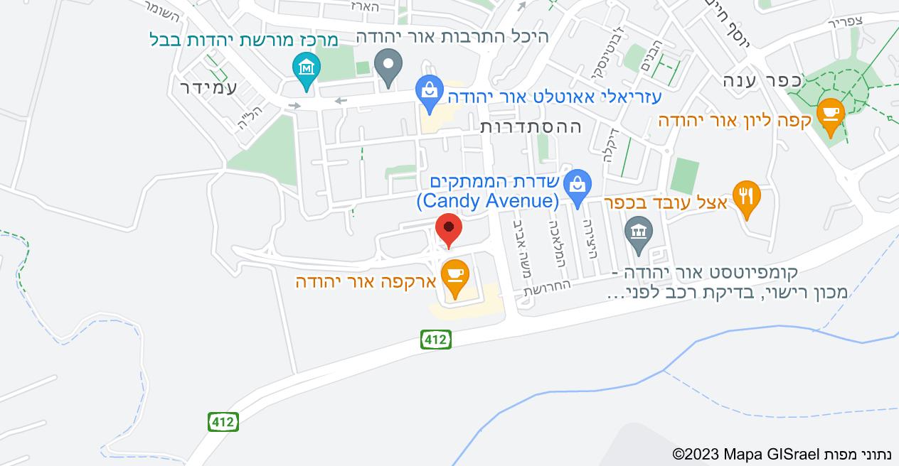 מפה של שדרות אריאל שרון 8, אור יהודה
