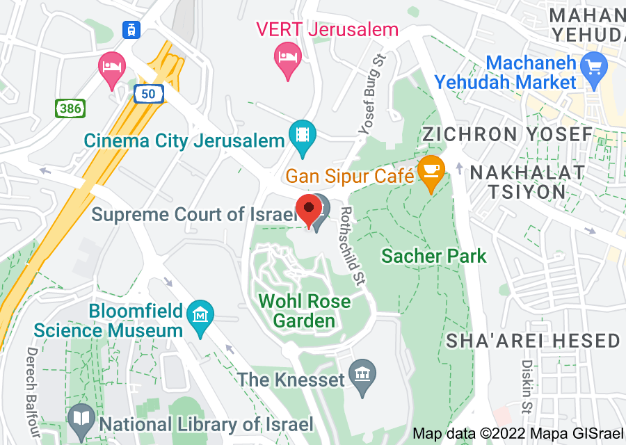 Location of Supreme Court of Israel
