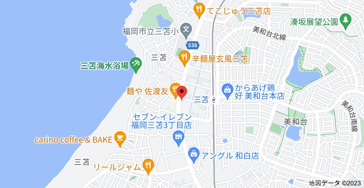 〒811-0201 福岡県福岡市東区三苫5丁目1−40 エムザス1Fの地図