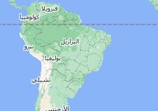 Location of البرازيل