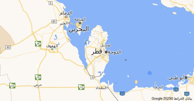 معلومات عامة عن دولة قطر: