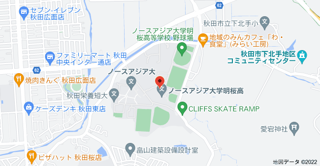 〒010-0058 秋田県秋田市下北手桜守沢8−1の地図