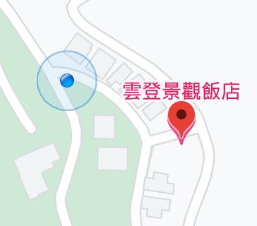 雲登景觀飯店地圖