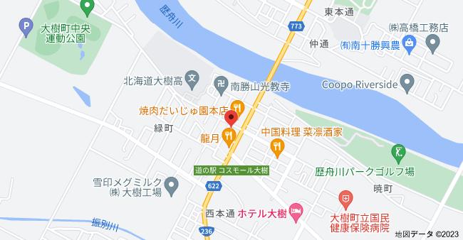 〒089-2152 北海道広尾郡大樹町西本通26の地図