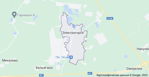 эвакуатор недорого в Электрогорске