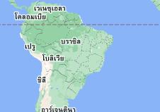 Location of ประเทศบราซิล