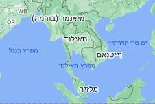 Location of תאילנד