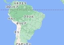 Location of ブラジル