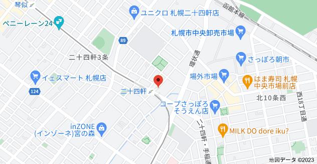 〒063-0801 北海道札幌市西区二十四軒1条4丁目2−23 加森ビル8の地図