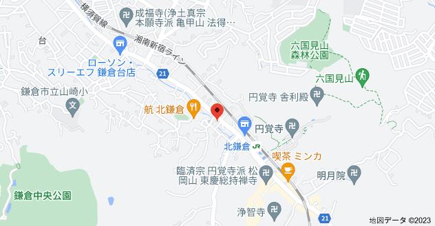 〒247-0062 神奈川県鎌倉市山ノ内761の地図