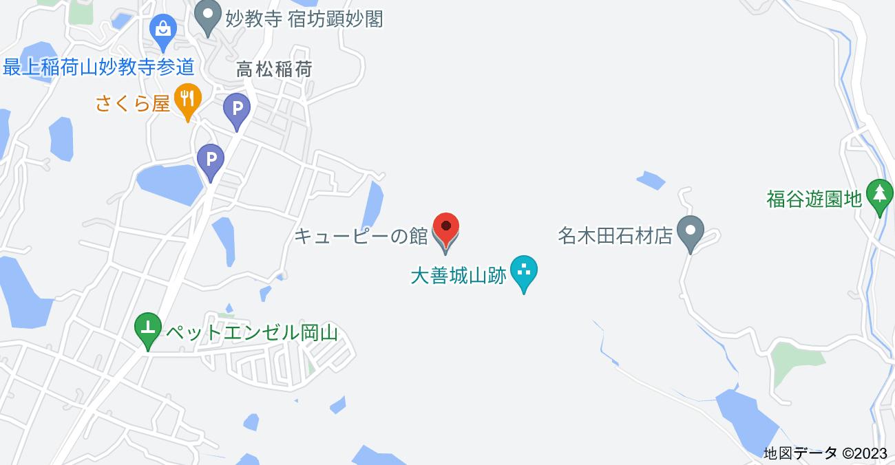 〒701-1331 岡山県岡山市北区高松稲荷1044−67の地図