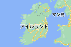 Location of アイルランド島