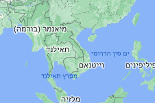 Location of וייטנאם