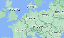 Location of גרמניה