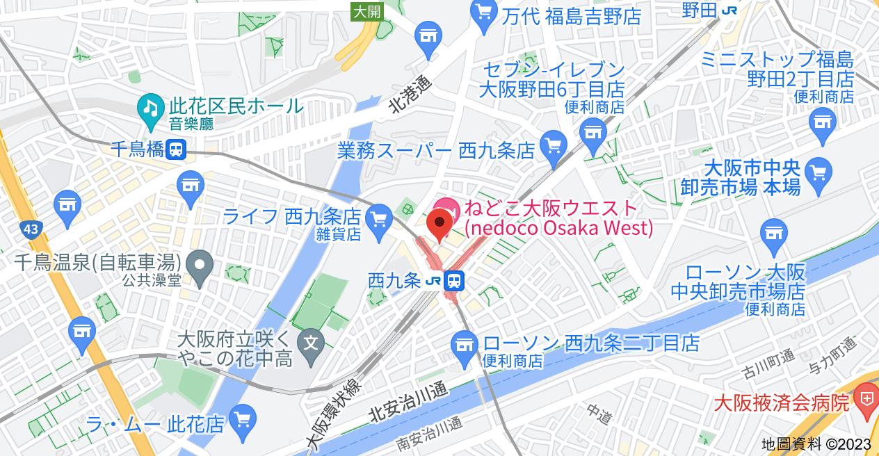 日本〒554-0012 Osaka, Konohana-ku, Nishikujō, 3-chōme−15−20 ライジングコートベイシティ西九条ノース地圖