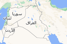 Location of العراق