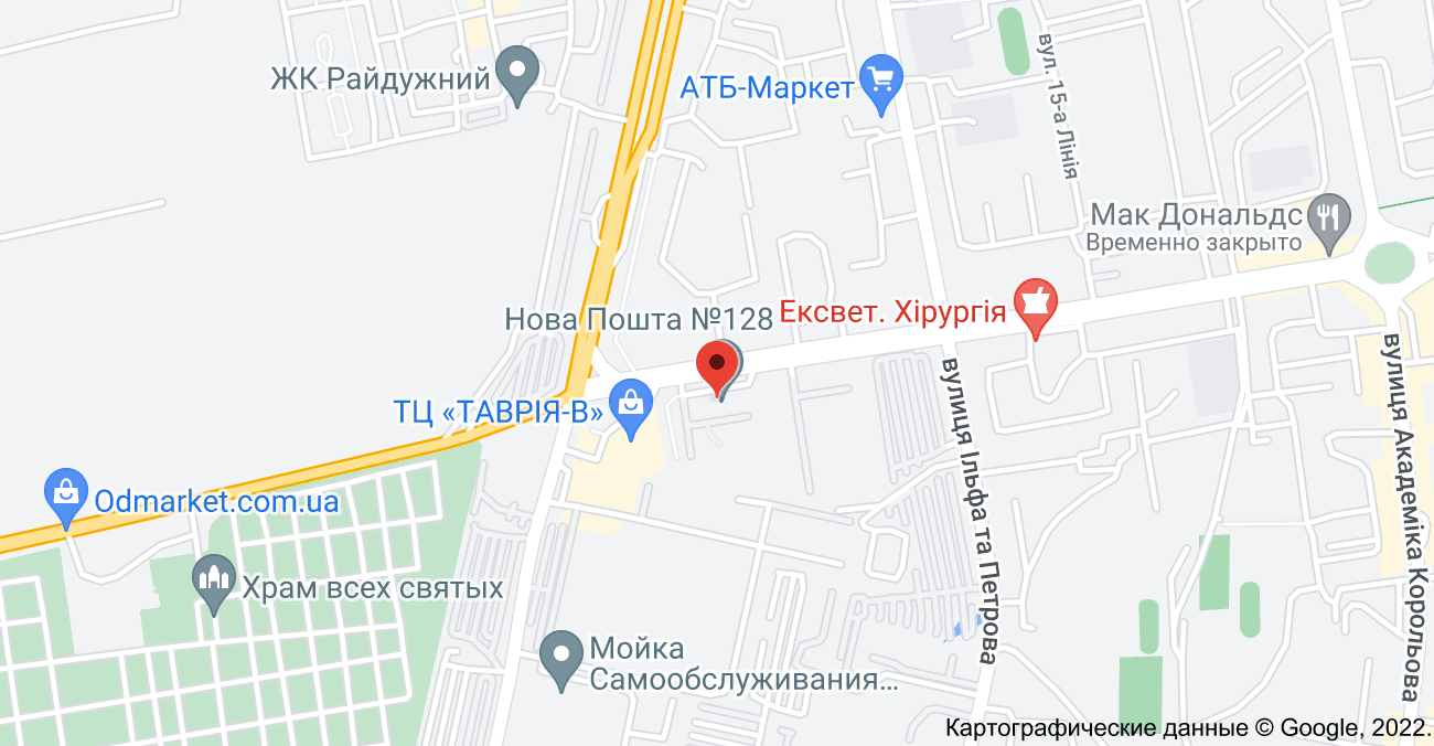 Барбершоп Одесса на картах Google