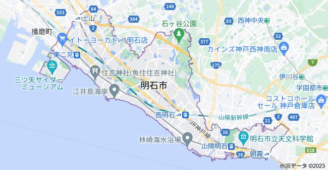 兵庫県明石市の地図