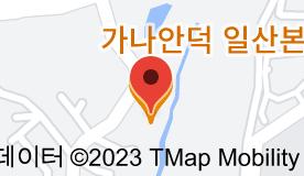 가나안덕 일산본점 지도