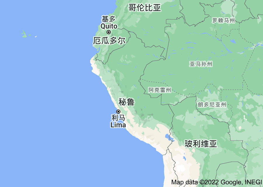 Location of 秘鲁