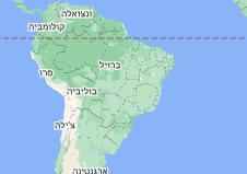 Location of ברזיל