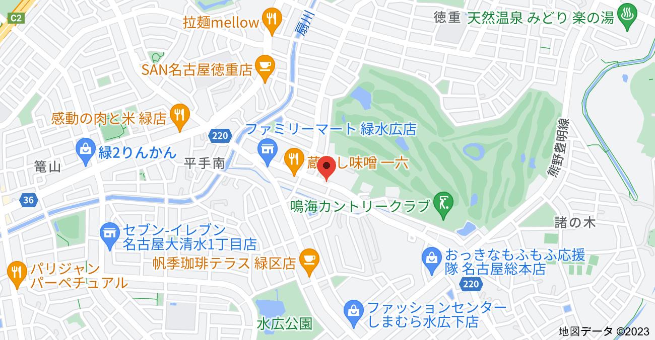 〒458-0848 愛知県名古屋市緑区水広1丁目413の地図