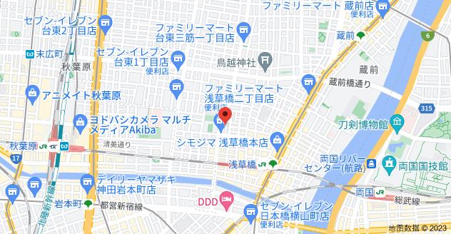 日本〒111-0053 Tōkyō-to, Taitō-ku, Asakusabashi, 2-chōme−8−6 シーアイマンション浅草橋地图