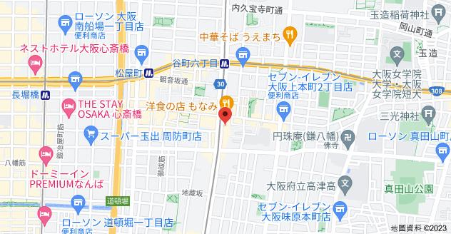 日本〒542-0012 Osaka, Chūō-ku, Tanimachi, 7-chōme−1−39 新谷町第2ビル地圖