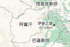 Location of 阿富汗