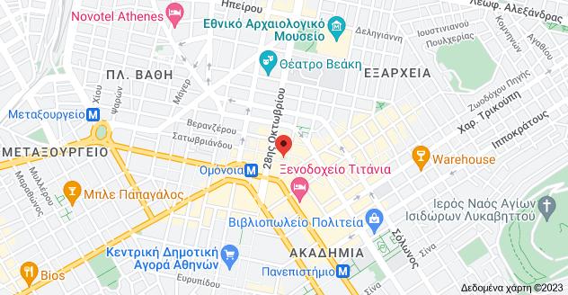Χάρτης του/της Γλάδστωνος 8, Αθήνα 106 77