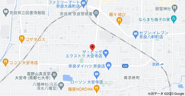 〒630-8133 奈良県奈良市大安寺5丁目11−1の地図