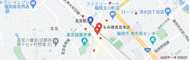 高宮駅 エステの地図