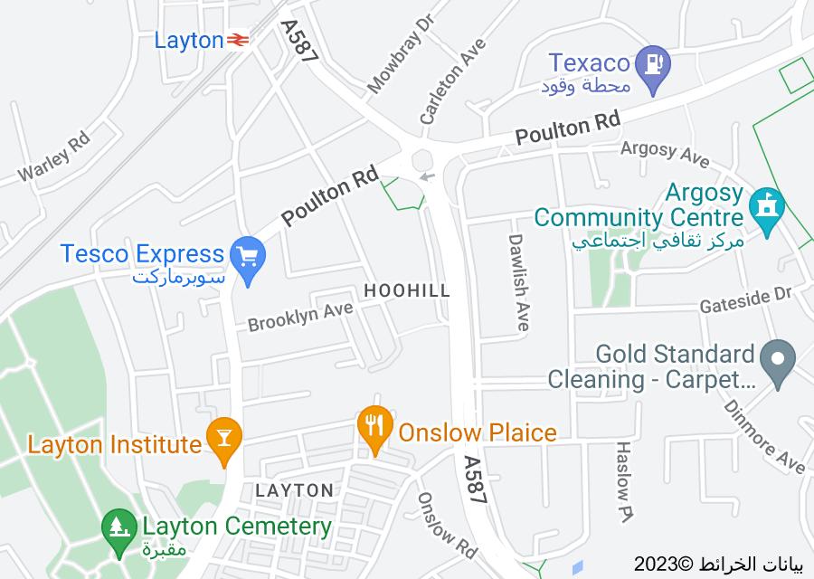 Location of Hoohill