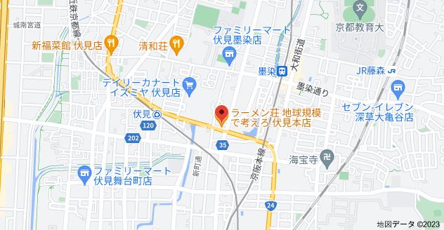 ラーメン荘 地球規模で考えろ 伏見本店の地図