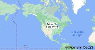 Location of উত্তর আমেরিকা
