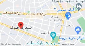 نقشه رستوران بین المللی اجاق باشی