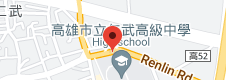 Location of Kaohsiung Municipal Renwu Senior High School