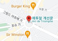 에투알 개선문 지도