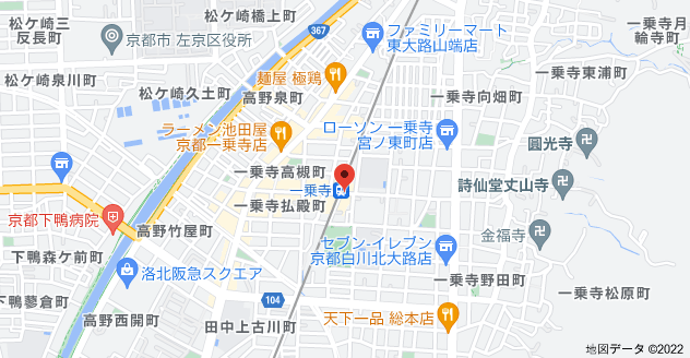ラーメン二郎 京都店の地図